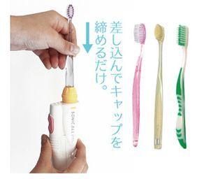 電動歯ブラシホルダー ソニックオール
