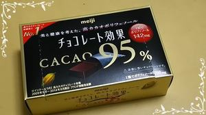 甘くないビターチョコはお好き?